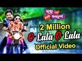 Love Pain Kuch Bhi Karega Odia Movie 2016 | O Lala OLala Official Video Song | Babushan , Supriya