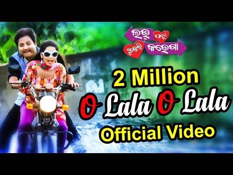 Love Pain Kuch Bhi Karega Odia Movie || O...