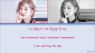 Naeun X Jinsol (나은 X 진솔) - My Story (내 이야기) (Color Coded Lyrics) [c] - Stafaband
