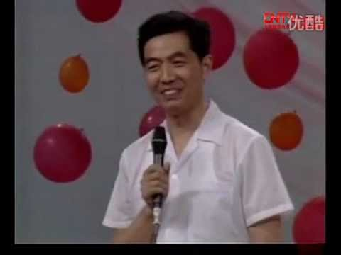 President Hu Jintao giving a speech as a young man (1984)