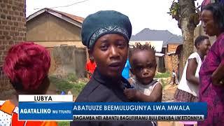 Abatuuze beemulugunya lwa mwala thumbnail