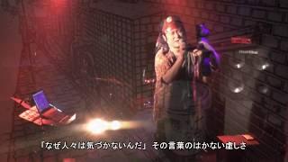 "Atsuya ""JP Salamander"" Akao :Happy Ending (live on 6th May 2018)"