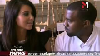 Ким Кардашиан Сменит Фамилию - EmOneNews - 31.10.2013