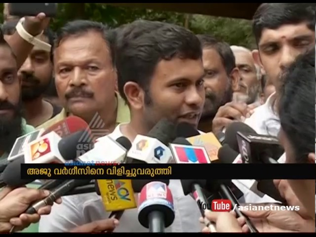 Actor Aju Varghese's phone seized, could be arrested for naming survivor in actor abduction case
