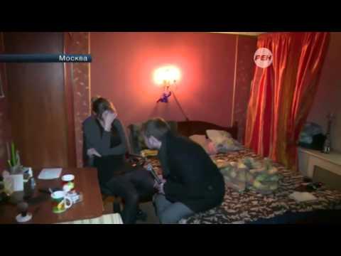 В Москве разоблачили массажисток-проституток