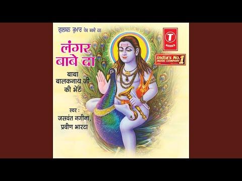 Lai Ratno Maa Sambh Rotiya