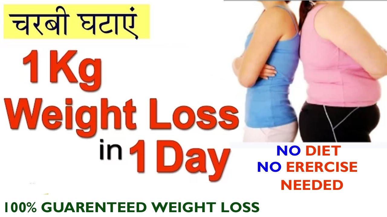 Lose weight cut out sugar and carbs