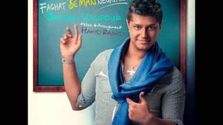 Shayan Valipour   Faghat Be Man Negah Kon JPG [2013]