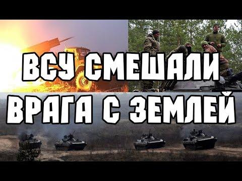 Армия Украины. ВСУ пообещали уничтожить врага. Учения 93 ОМБр