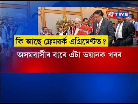 Ripun Bora's question in Rajya Sabha reveals shocking news for Assam