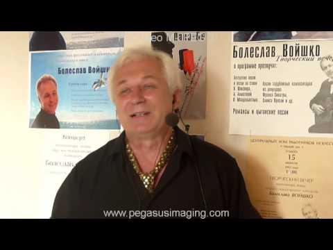 Boogie Down Al Jarreau, Michael OmartianBoleslav Voishko
