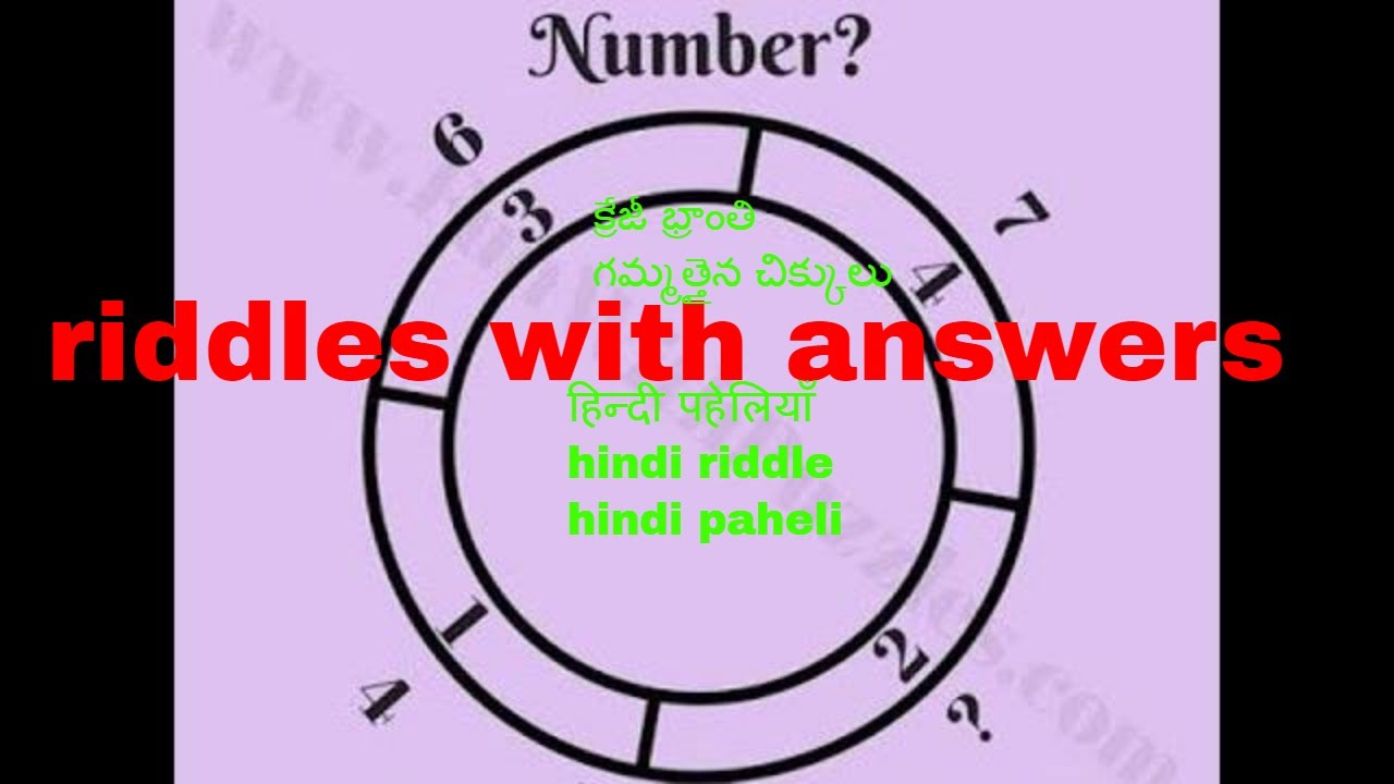 f788d3f0276 Tricky riddls with answers - 2 eye test questions - FIND OUT WHAT IS ...