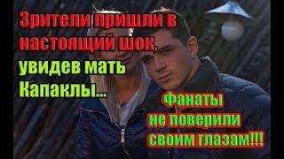 Дом 2 Новости 24 Июня 2018 (24.06.2018) Раньше Эфира