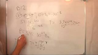 досрочный вариант ЕГЭ 2012. Математика.Звёзды