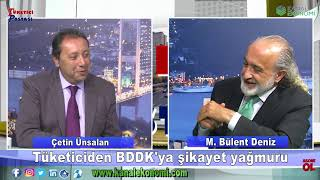Tüketici için BDDK'ya yapılan şikayetler