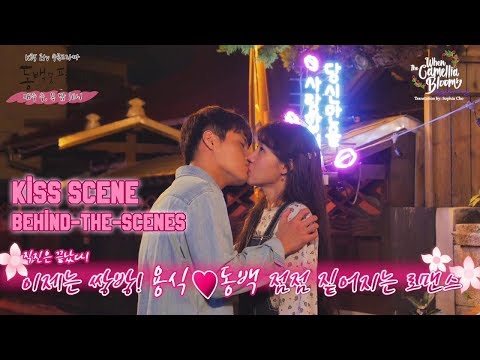 "Download EngSubs Behind-the-Scenes First Kiss E09 ""When the Camellia Blooms""/동백꽃 필 무렵 Mp4 baru"