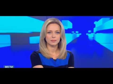 киски принимают видео вести россия 24 от 14 сентября 2017 собрали лучших