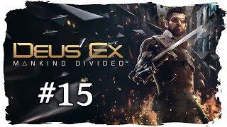 DEUS EX Mankind Divided [Folge 15] - Unbemerkt am Ort des Bombenanschlags