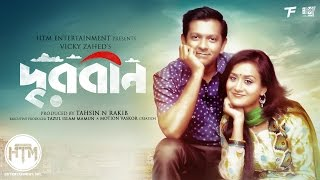 [29.66 MB] Durbeen (2017) | Bengali Short Film | Tahsan | Nadia | Towfique | Vicky Zahed | Tahsin Rakib