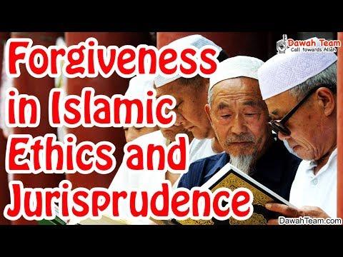 Forgiveness in Islamic Ethics and Jurisprudence ᴴᴰ ┇Sheikh Muhammad Hoblos┇ Dawah Team