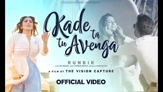 KADE TA TU AVENGA RUNBIR TURBAN BEATS LATEST PUNJABI SONG 2018 Waadi Music