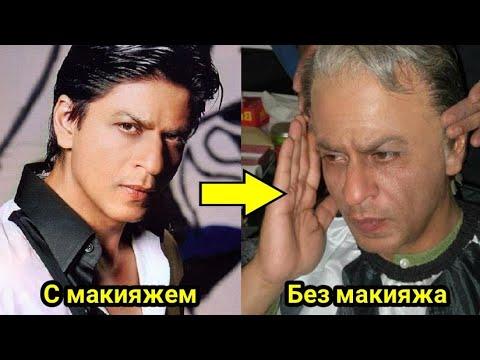8 популярных индийских актёров без макияжа.