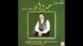 Jedwane   Ya Zina   HD HQ Chaabi 1994   YouTube
