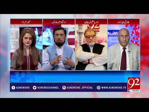 Irshad Ahmed Arif talk about basic issues of Karachi- 22 April 2018