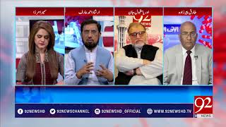 Irshad Ahmed Arif talk about basic issues of Karachi- 22 April 2018 - 92NewsHDPlus