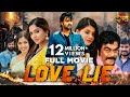 Love lie 2020 new romantic hindi dubbed full movie latest superhit south hindi dubbed full movie mp3
