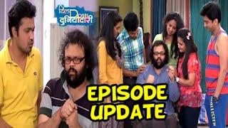 Dil Dosti Duniyadari   17th December 2015   Episode Update   Zee Marathi Serial