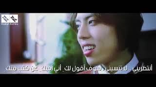 Infinite(인피니트) - clock [arabic sub] [الترجمة العربية]