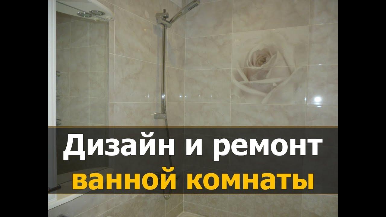Астрахань , ул. Свердлова 53 , 2 и 3 ЭТАЖ вместе - YouTube