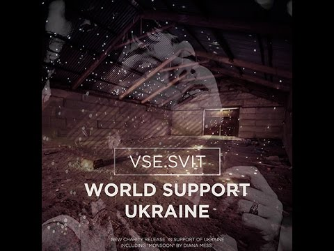 VSE.SVIT - World Support Ukraine (lyrics)