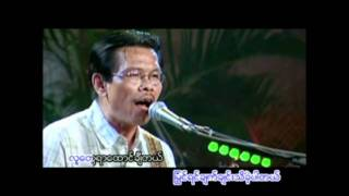 "Myanmar song, ""lover Lan Kyar"" by Sai Htee Saing"
