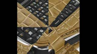 Pdair Leather Case For Nokia E72 - Flip Type (brown/crocodile Pattern)