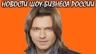 46-летний Дмитрий Маликов готовится к рождению сына. Новости шоу-бизнеса России.