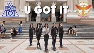 [KPOP IN PUBLIC] PRODUCE X 101-GOT U - U GOT IT Dance Cover by The Phoenix from Vietnam