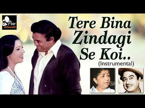 Tere Bina Zindagi Se Koi Instrumental - Kishore & Lata Mangeshkar - Old Hindi Instrumental Songs