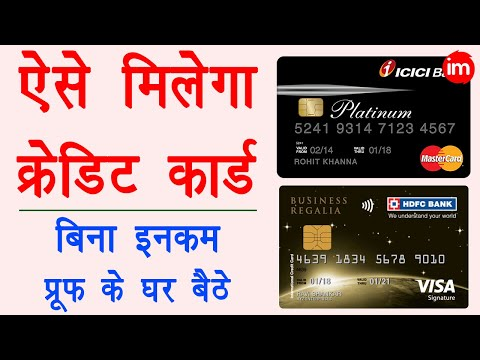 hdfc credit card apply online - credit card kaise banaye online | credit card without income proof