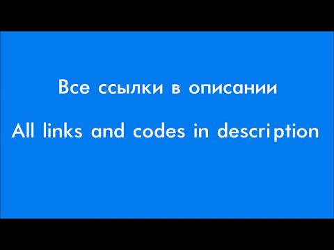 Сайты с бесплатными скинами CS GO промокоды на рулетки FREE SKINS FOR CSGO
