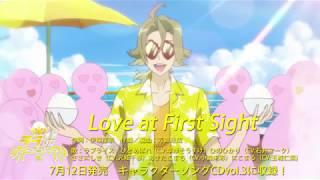 ラブライス - Love at first sight