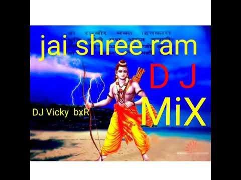 DJ remix  jai Shree Ram