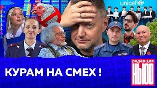 Редакция. News: итоги выборов, стрелок в Перми, пришли за Наливкиным