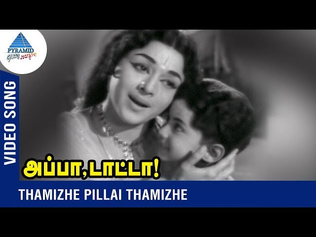 Appa, Tata! Classic Tamil Hit Movie | Video Songs | V  Kumar