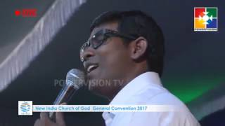 New India Church of God General Convention 2017 | Day 3