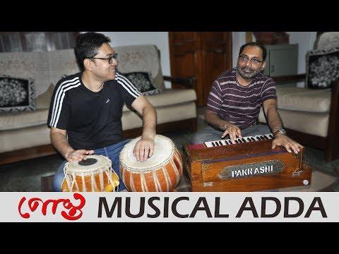 POSTO MUSICAL ADDA | ANINDYA | ANUPAM | NANDITA | SHIBOPROSAD |BENGALI FILM 2017