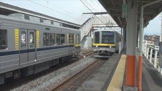 東武20400系2編成運用