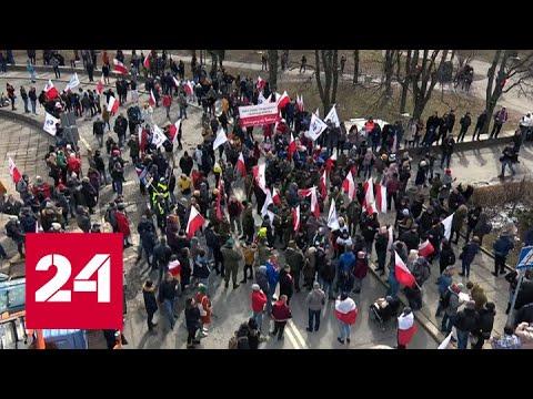 Локдаун в ЕС: люди умирают, ковид-диссиденты протестуют - Россия 24 