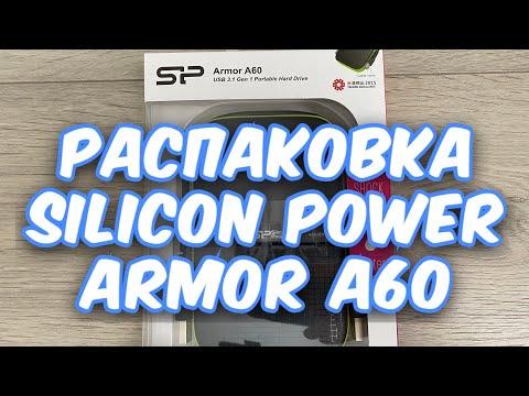 """Зовнішній жорстку диск 2.5"""" 1TB Silicon Power (SP010TBPHDA60S3K)"""